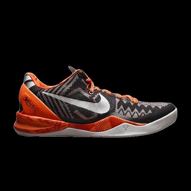 pretty nice fed91 a3d30 Kobe 8 System  BHM  - Nike - 583112 001   GOAT