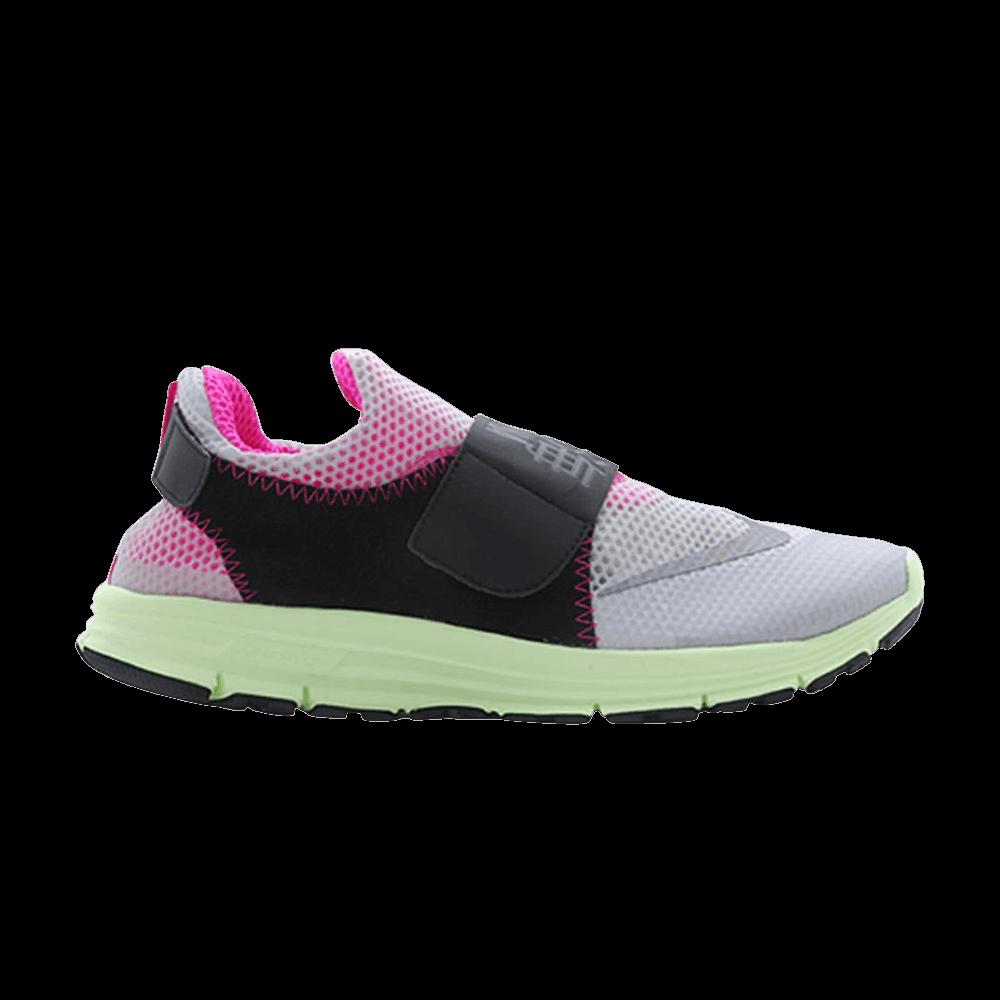 526f68fc43c91 Lunarfly 306 City Qs  Shanghai  - Nike - 667639 001