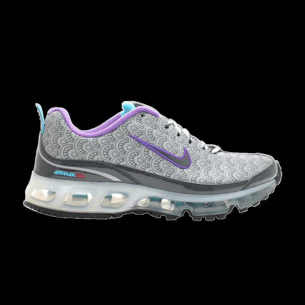 Air Max 360 Supreme 'Koinobori' Nike 315062 002 | GOAT