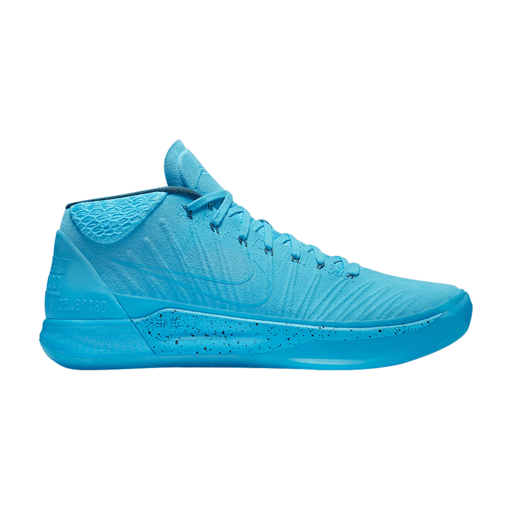 9e0c412e5a0f Kobe A.D. Mid  Honesty  - Nike - 922482 400