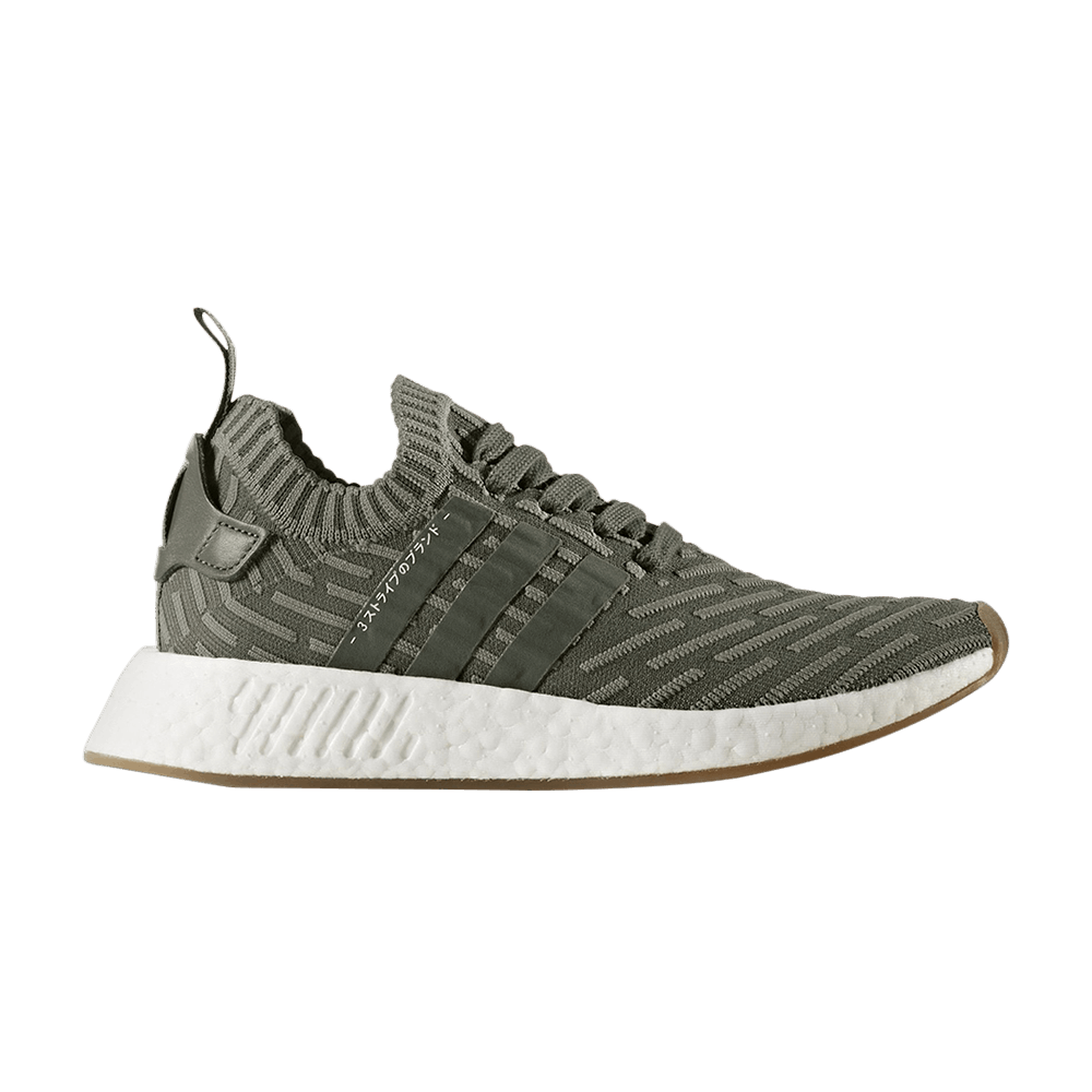 factory price 6d548 7514e Wmns NMD_R2 Primeknit 'Japan Khaki Green'