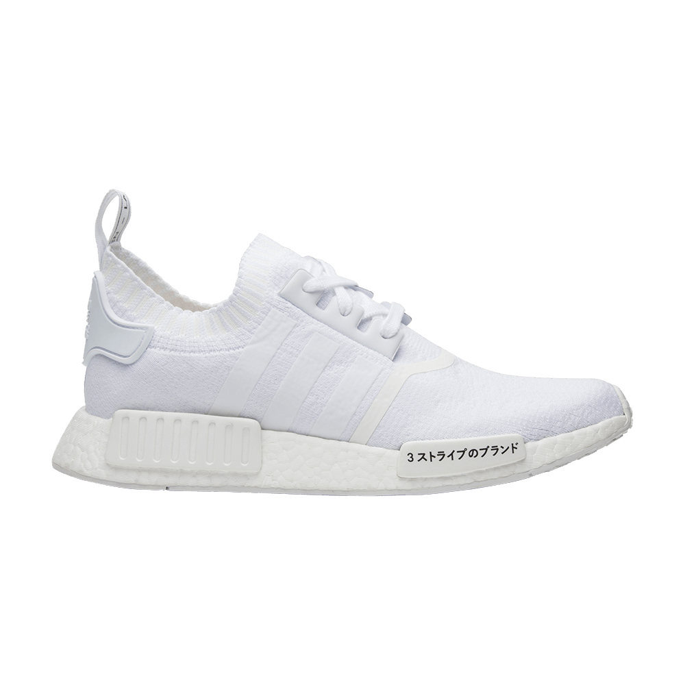official photos 56744 442fa NMD R1 Primeknit  Japan Triple White  - adidas - BZ0221   GOAT