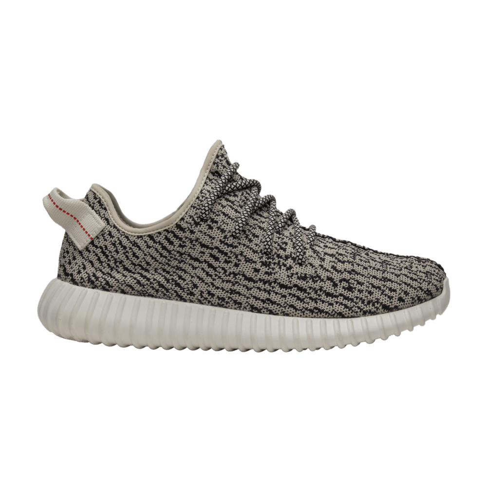 3e6048130a0 Yeezy Boost 350  Turtle Dove  - adidas - AQ4832