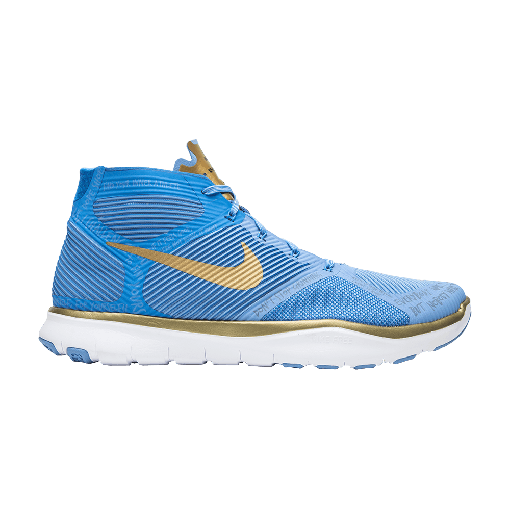 Free Train Instinct Hart 'Hustle Hart' Nike 848416 474