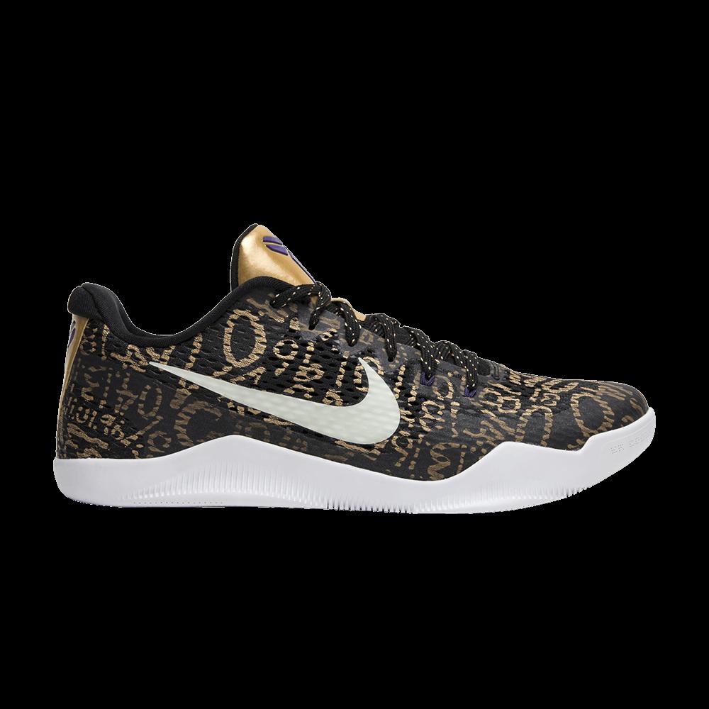 f63d7d08263 Kobe 11  Mamba Day  iD - Nike - 865773 99X