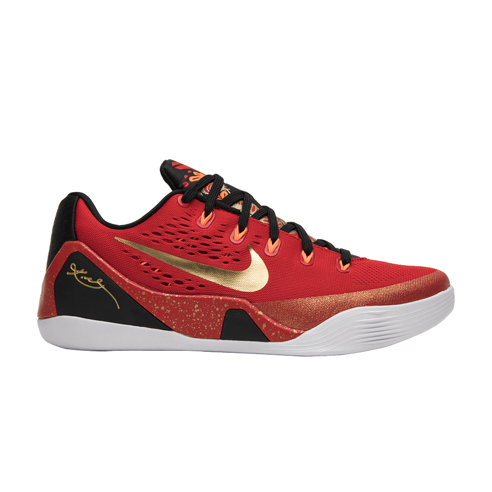21d46677df70 Kobe 9  China  - Nike - 683251 670