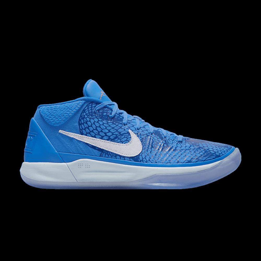 Kobe A.D. Mid 'DeMar DeRozan' PE - Nike - AQ2721 900