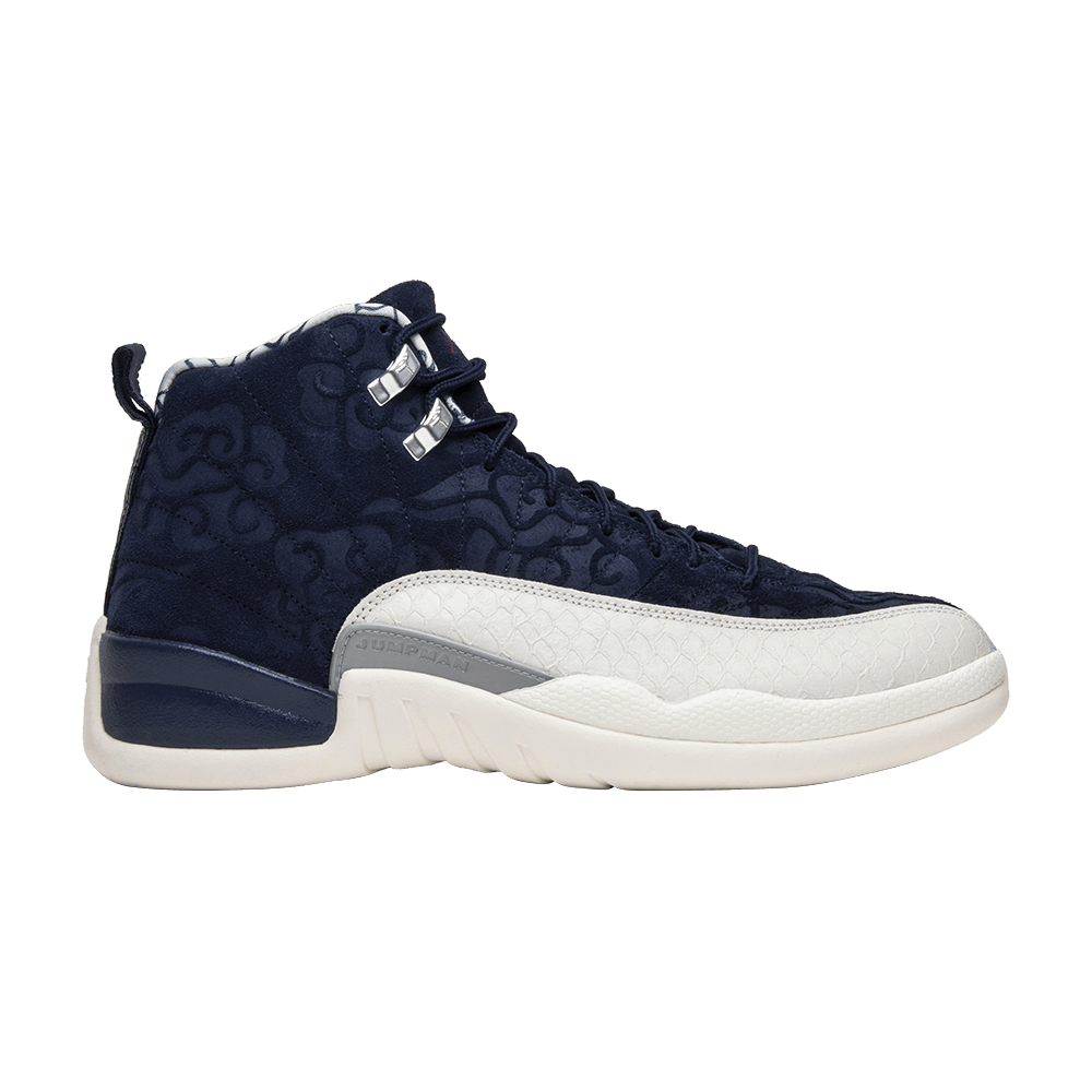 new product 01cc9 f0c74 Air Jordan 12 Retro  International Flight  - Air Jordan - BV8016 445   GOAT