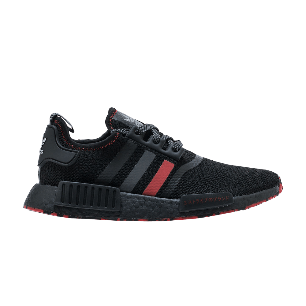 new arrival 3e7ca 09dab NMD_R1 'Red Marble'