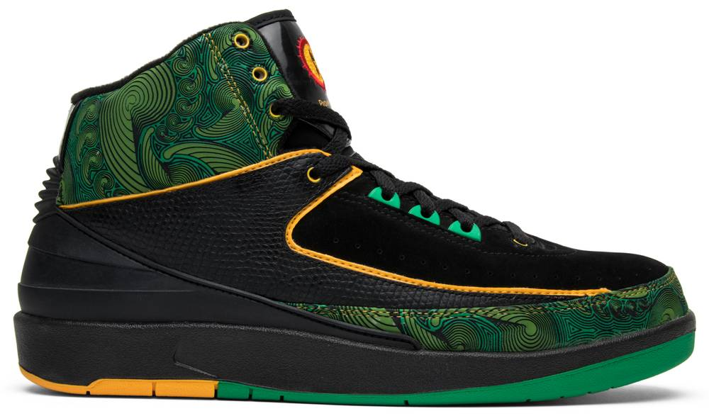 6c977062f65c low cost air jordan 2 high db doernbecher black pro gold lucky green ...