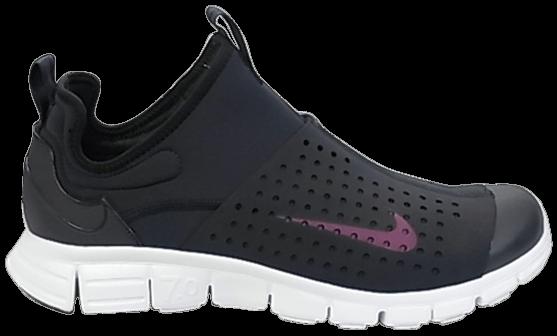 more photos 07c1d 99de1 ... HTM2 Run Boot Low TZ  Nike ...