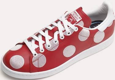 881cb433f Pharrell Williams x Stan Smith - adidas - B25399