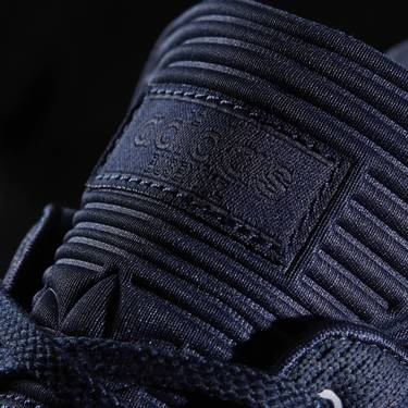separation shoes 0b1ed 59aec Busenitz PureBoost Primeknit  Collegiate Navy . adidas