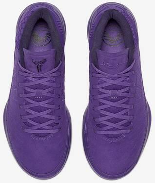 bb13c9bc2a20 Kobe A.D. Mid  Fearless  - Nike - 922482 500