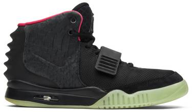 wholesale dealer 80221 e321a Air Yeezy 2 NRG  Solar Red . Nike