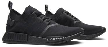 best service 107fe 3efe8 NMD_R1 Primeknit 'Japan Triple Black'