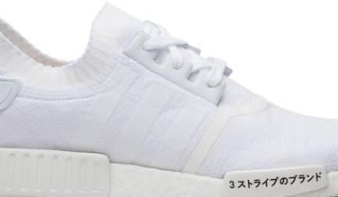 online store c3cfa c7f4c NMD_R1 Primeknit 'Japan Triple White'