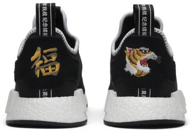 best service 3a1bb 74cf8 Invincible x Neighborhood x NMD_R1 'Tiger'