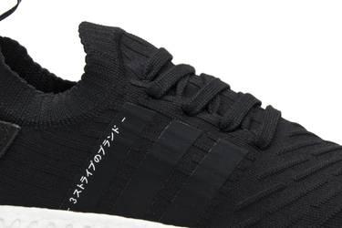 designer fashion 35af8 a0524 NMD_R2 Primeknit 'Japan Black Gum'