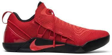 3b36a14b4249 Kobe A.D. NXT  University Red  - Nike - 882049 600