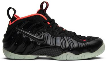 cheap for discount f0879 8db4f Air Foamposite Pro Prm  Yeezy