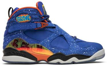 e92c45f0b861 Air Jordan 8 Retro DB  Doernbecher  - Air Jordan - 729893 480