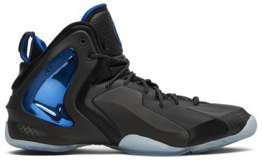 464102c8bc9 Air Penny  Shooting Stars Pack  - Nike - 679766 900