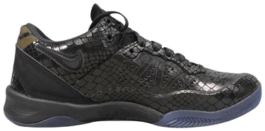 new product f0fba 97741 Zoom Kobe 8 EXT  Year Of The Snake