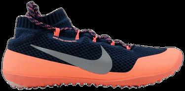premium selection 92c13 19d2c Wmns Free Hyperfeel Run Trail  Squadron Blue . Nike