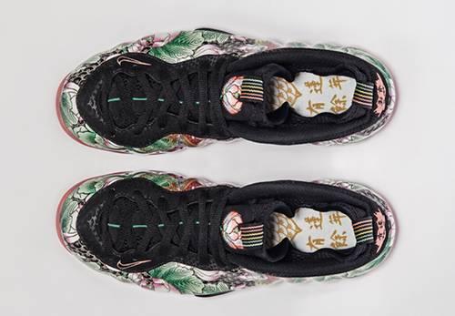 Buy Cheap Nike Foamposite One Tianjin 744307 001