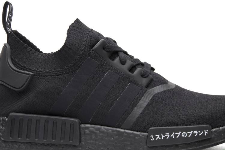 Nmd R1 Primeknit Japan Triple Black Adidas Bz0220 Goat