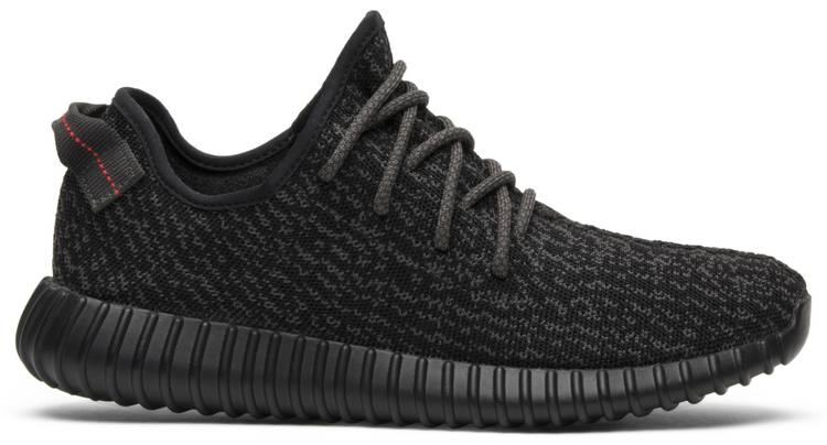 adidas yeezy 350 negras