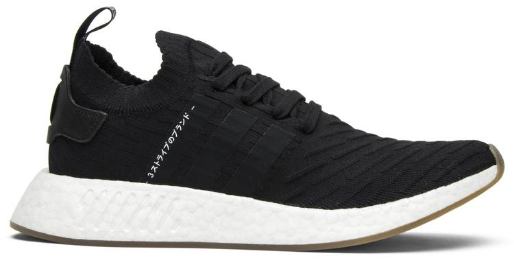 Nmd R2 Primeknit Japan Black Gum Adidas By9696 Goat