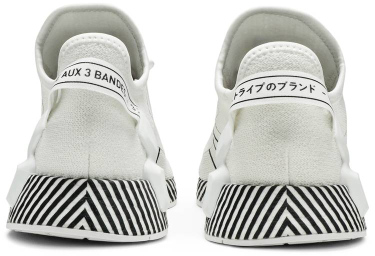 NMD_R1 V2 'DAZZLE PACK - CLOUD WHITE'