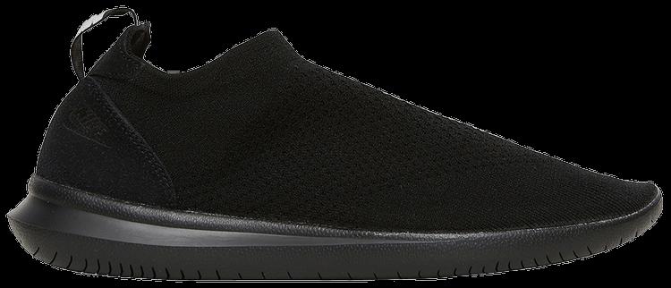 Illinois Tipo delantero legislación  NikeLab Gakou Flyknit 'Black' - Nike - AA2018 002   GOAT