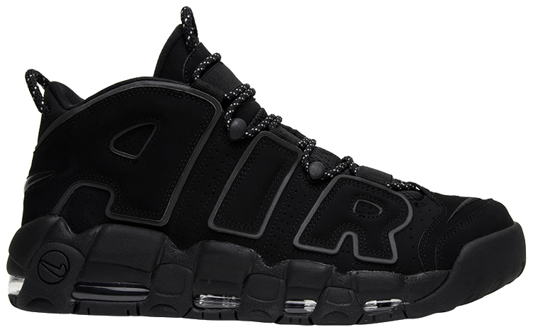 nike air more uptempo 96 olympic 2020