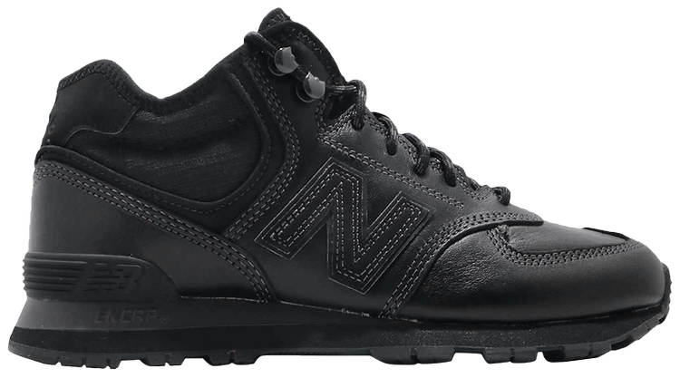 scarpe uomo new balance mh 574