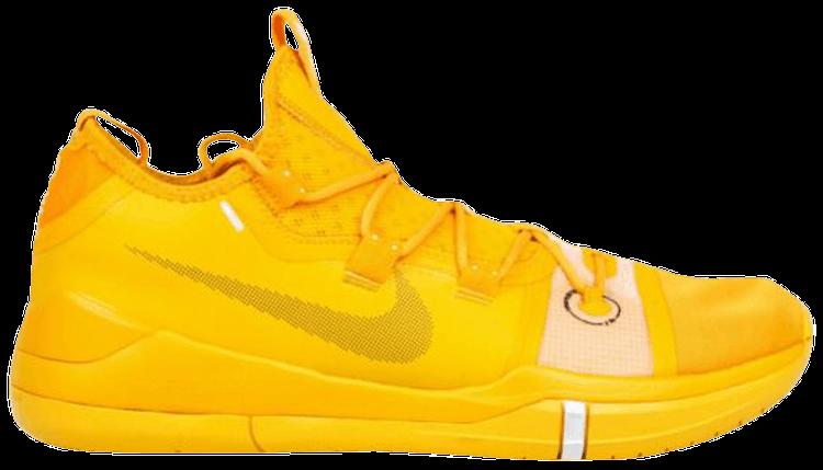 Kobe A D Exodus Yellow Nike At3874 701 Goat