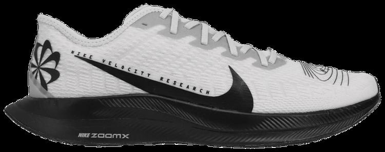 Zoom Pegasus Turbo 2 'Pure Platinum' - Nike - CV3051 001 | GOAT